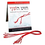 """Original Kabbalah 12"""" Red String Bracelet - Pack of 5 - Protection against Evil Eye and Misfortune, 100% Authentic Woven Cotton from Rachel's Tomb, Israel. Includes Ben Porat Blessing and Instructions"""